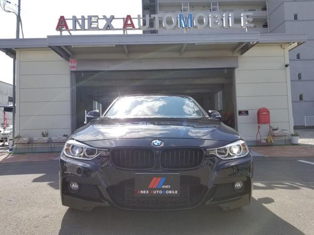 BMW 3シリーズ 328i Mスポーツ /純正HDDナビ/フルセグ/バックモニター/パワーシート/PDC/クルーズコントロール/パドルシフト/ETC/MスポーツOP19AW/ブラックキドニーグリル/Mサイドエンブレム