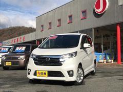 デイズハイウェイスターX Vセレクション+セーフティII 軽自動車
