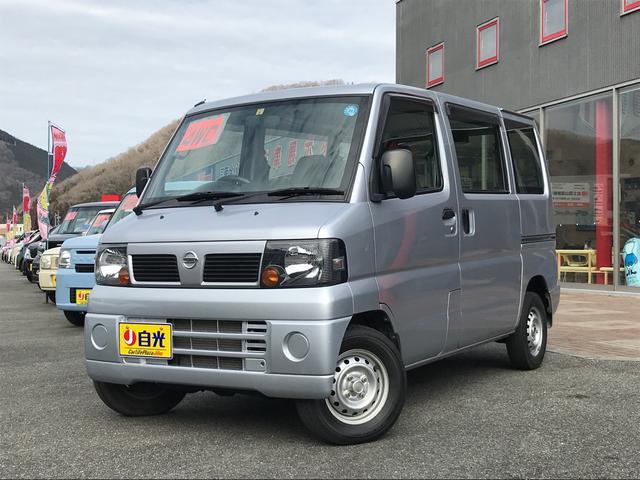 日産 DX 4WD AC MT 軽バン