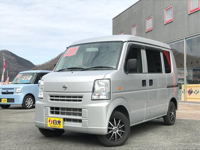 日産 DX GLパッケージ 4WD AC MT 修復歴無 軽バン