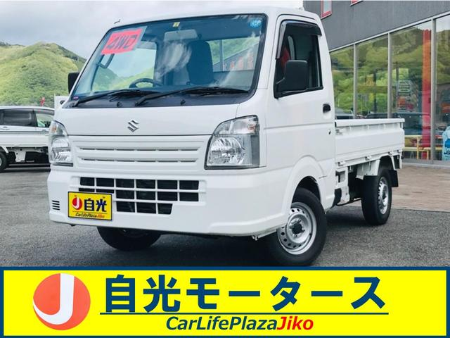 スズキ KCエアコン・パワステ 4WD 三方開 軽トラック
