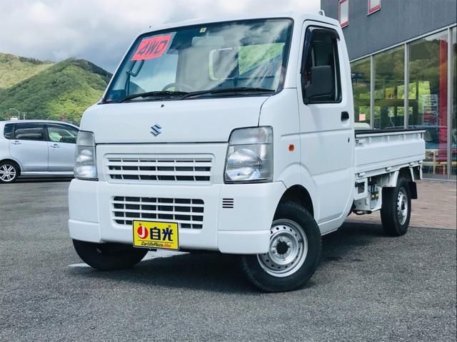 スズキ エアコン パワステ 4WD MT 三方開 軽トラック