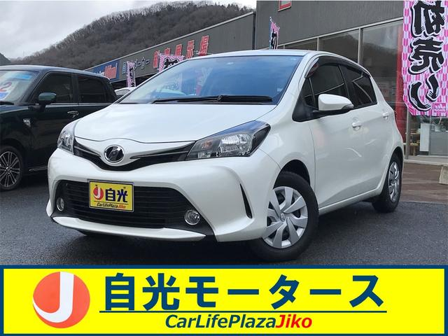 「トヨタ」「ヴィッツ」「コンパクトカー」「岡山県」の中古車
