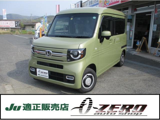 ホンダ  +STYLE FAN ターボ Honda SENSING