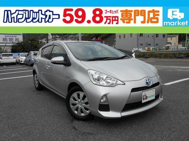 トヨタ S ユーザー下取車 オートエアコン ABS キーレス
