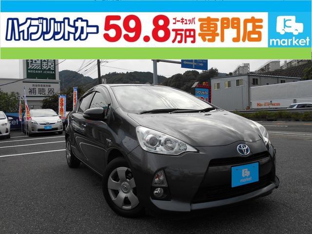 トヨタ S オートエアコン CD ABS プッシュスタート
