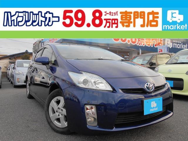 トヨタ S HDDナビ フロントコーナーセンサー Bカメラ ETC