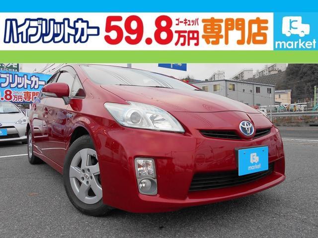 トヨタ S ワンセグHDDナビ バックカメラ ETC スマートキー