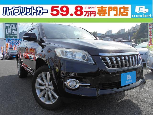 トヨタ 240S Gパッケージ ユーザー下取 フルセグナビ Bカメラ