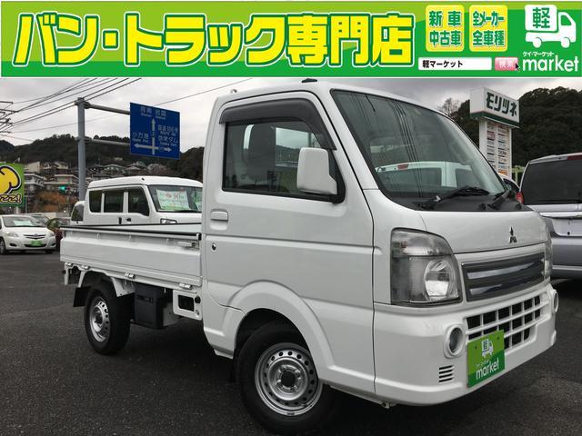 三菱 G 4WD 5速MT フル装備 Wエアバッグ