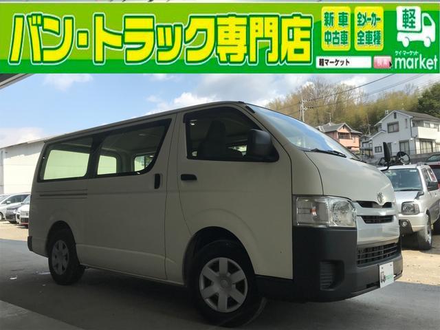 トヨタ ロングDX 5速MT フル装備 ABS キーレスエントリー