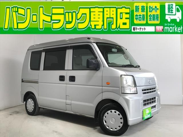 マツダ PC ハイルーフ 4WD 5速MT フル装備 ABS Wエアバッグ