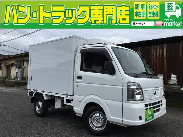 日産 NT100クリッパートラック  冷蔵冷凍車 エアコン パワステ Wエアバッグ ドライブレコーダー ETC