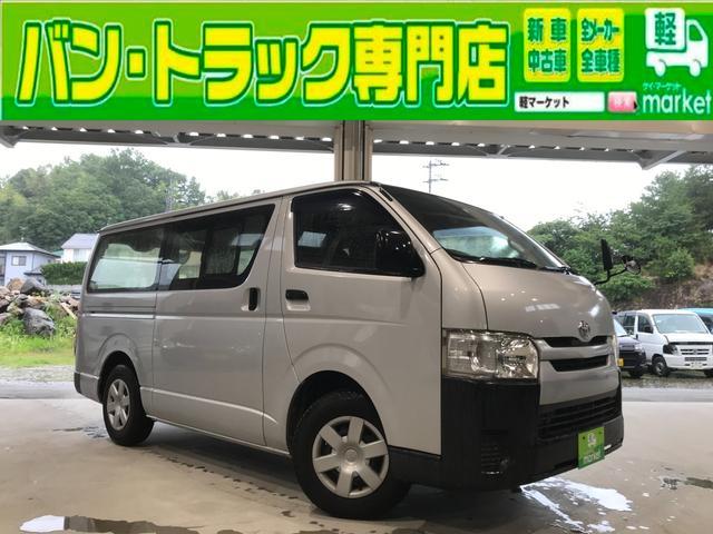 トヨタ ロングDX 6人乗り フル装備 ABS ETC キーレスエントリー