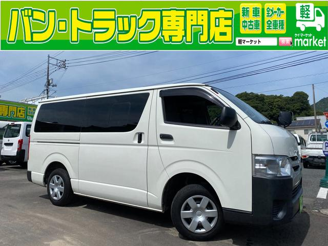 トヨタ ロングDX 6人乗り SDナビ ETC バックカメラ