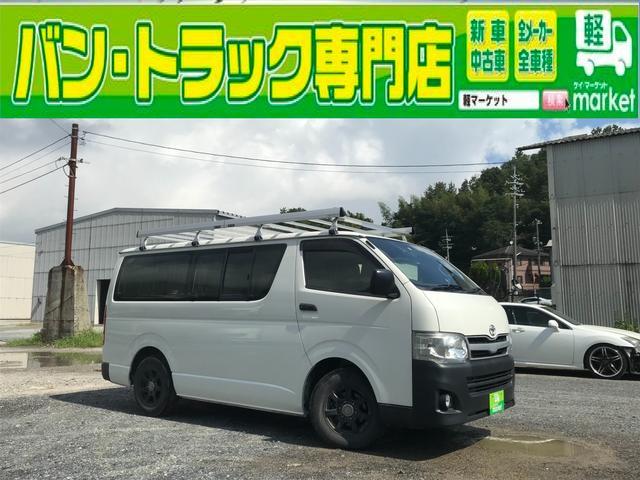 トヨタ ロングDX 9人乗り ナビ バックカメラ フル装備 ETC キーレスエントリー