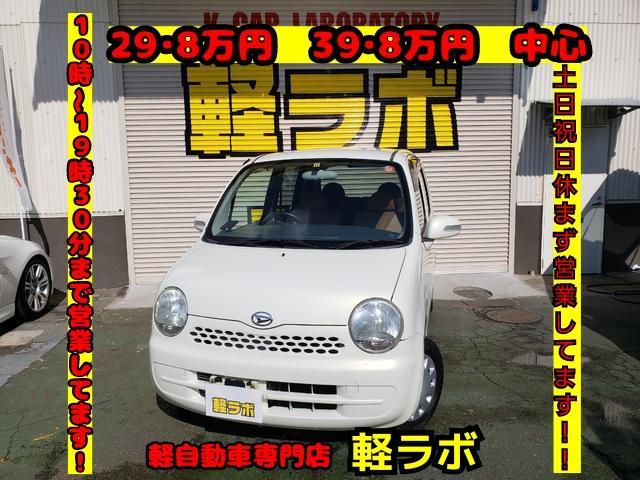 ダイハツ X グー鑑定満点車 キーレス ETC ベンチシート 修復歴無