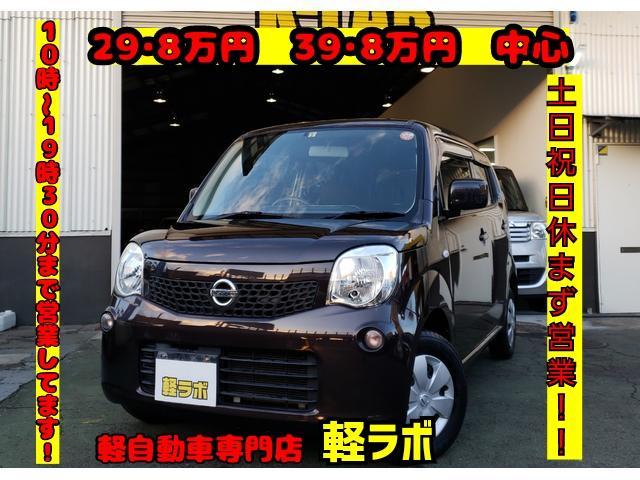 日産 S ETC CD ナビ&TV付 DVD ワンセグ付き
