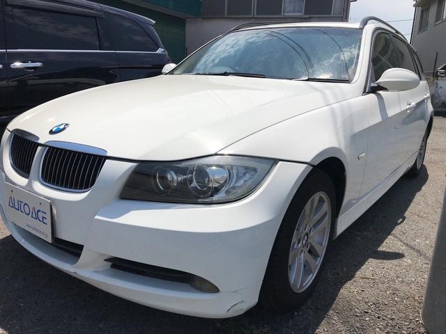 BMW 320iツーリング AW ナビ ステーションワゴン AT