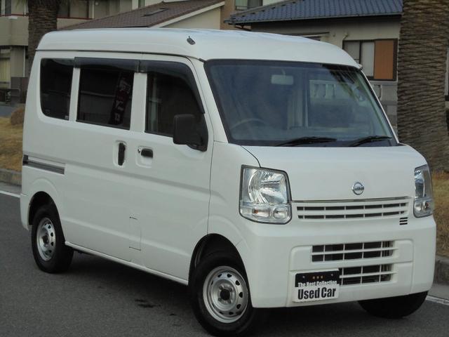 「日産」「NV100クリッパー」「軽自動車」「広島県」の中古車