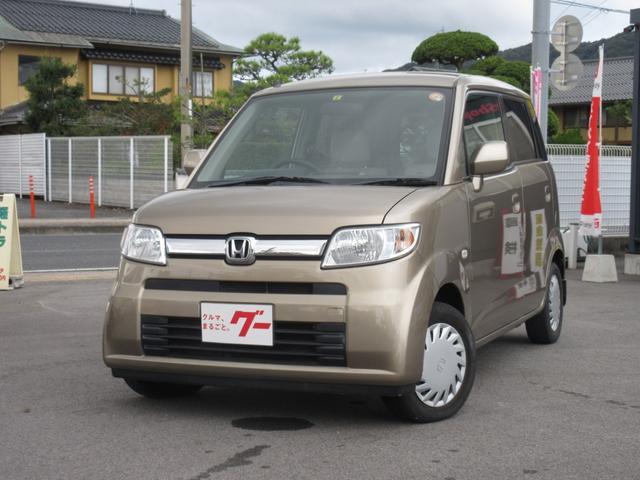 「ホンダ」「ゼスト」「コンパクトカー」「鳥取県」の中古車