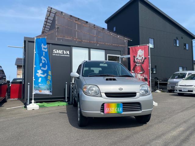 スズキ Bターボ 純正オーディオ CD キーレス AT車 走行2万キロ台 車検令和4年9月 軽自動車 タイミングチェーン