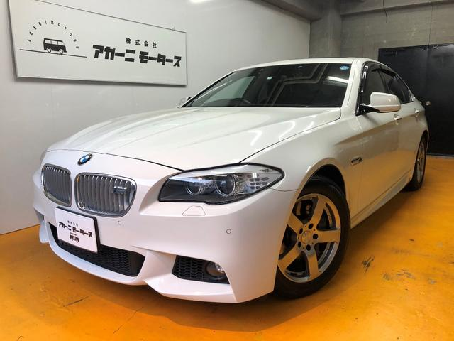 BMW アクティブハイブリッド5 Mスポーツパッケージ