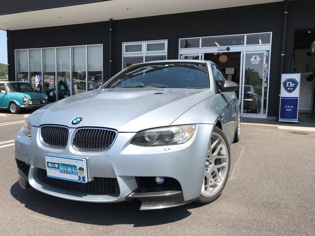 BMW M3クーペ M3クーペ(4名)