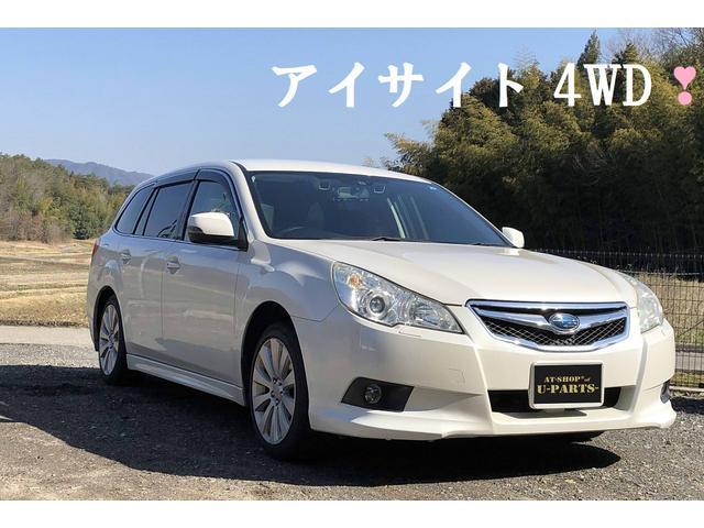 スバル アイサイト.4WD・ナビ・地デジ・HID・Bluetooth