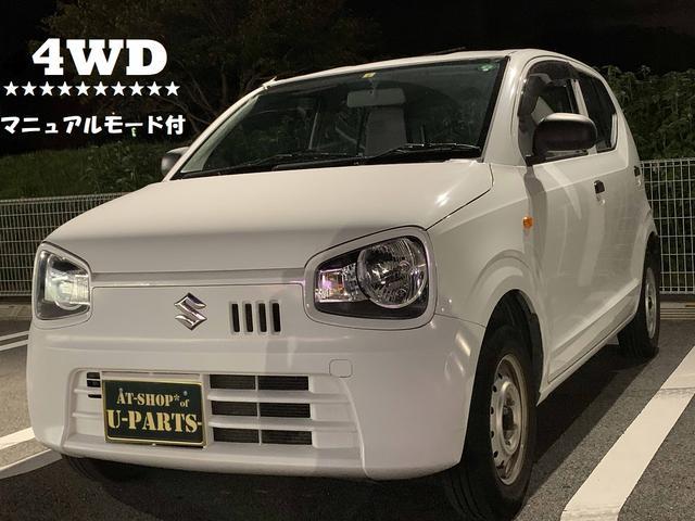 スズキ VP.4WD.マニュアルモードAT