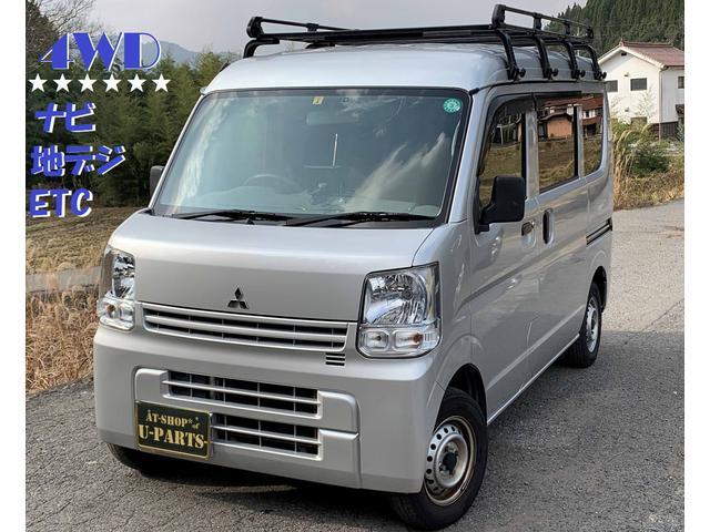 三菱 M 4WD.5MT.ハイルーフ.ナビ.地デジ.ドラレコ.ETC