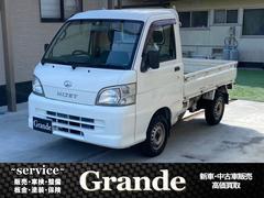 ハイゼットトラック4WD MT A/C