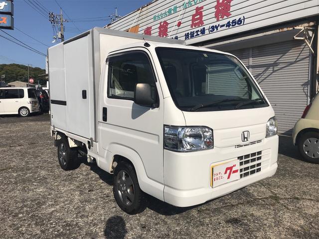 ホンダ 保冷車 AC MT 軽トラック AW ホワイト