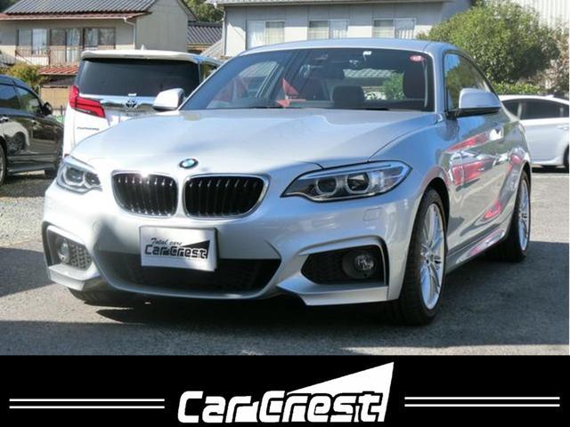 BMW 220iクーペ スポーツ