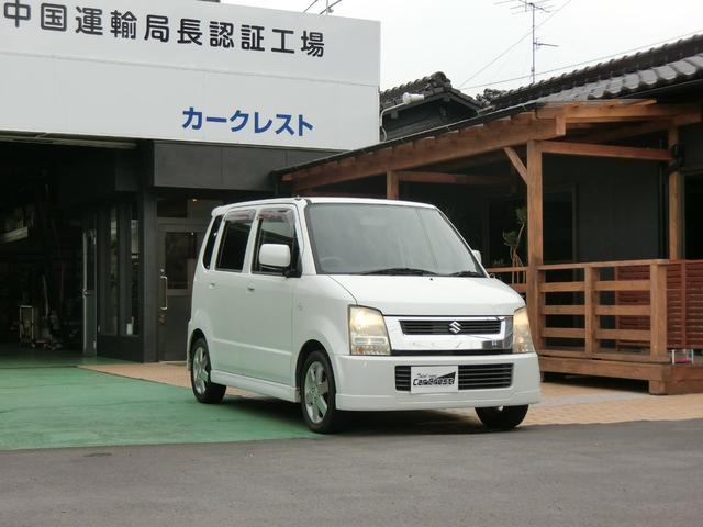 「スズキ」「ワゴンR」「コンパクトカー」「広島県」「Car Crest(カークレスト)」の中古車