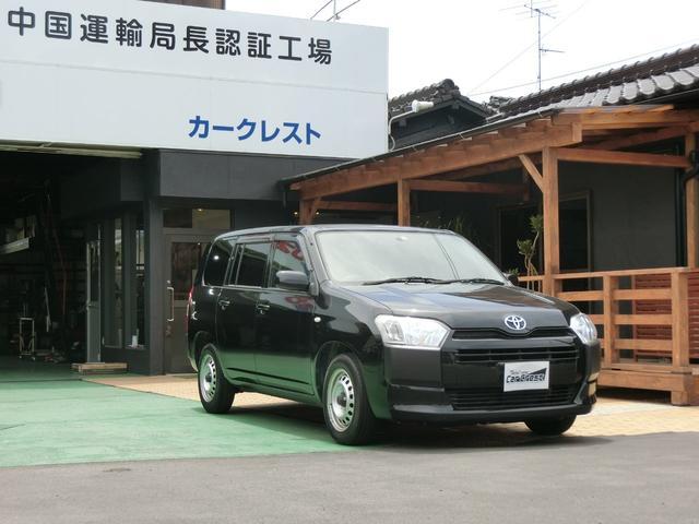 「トヨタ」「プロボックス」「ステーションワゴン」「広島県」「Car Crest(カークレスト)」の中古車