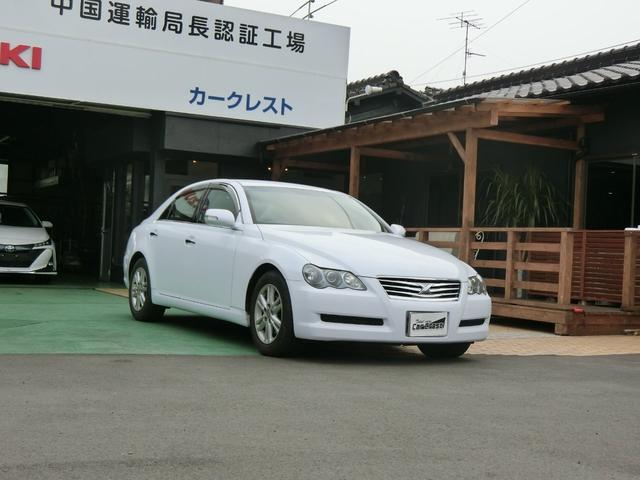 「トヨタ」「マークX」「セダン」「広島県」「Car Crest(カークレスト)」の中古車