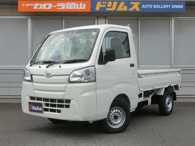 「ダイハツ」「ハイゼットトラック」「トラック」「岡山県」の中古車
