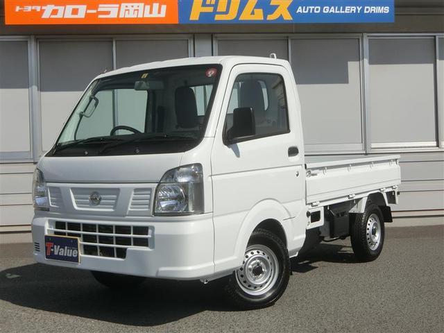 「日産」「NT100クリッパー」「トラック」「岡山県」の中古車