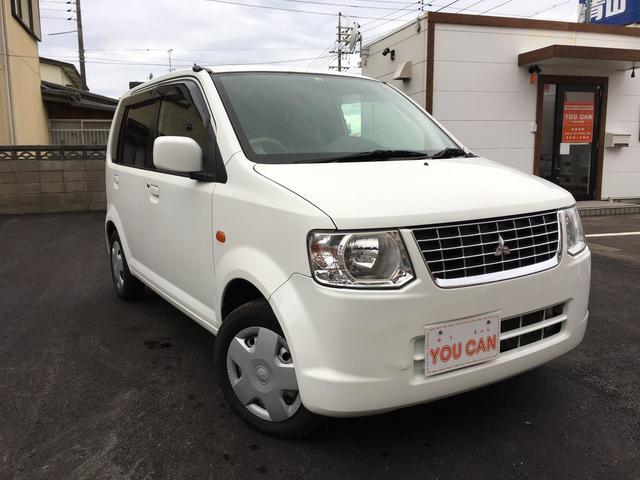 三菱 M 4WD 5MT 車検令和3年5月まで