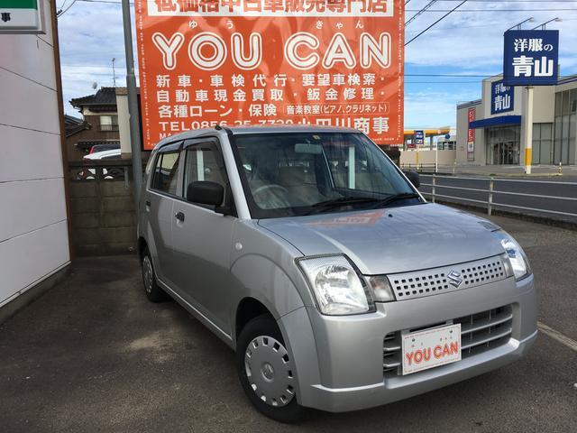 スズキ EII 5MT車 車検令和3年5月まで。