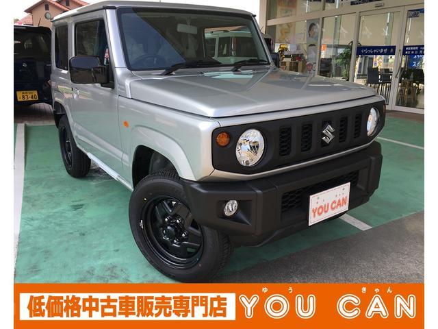 スズキ XL 4AT パートタイム4WD 届出済み未使用車 即納車可能です。 ドアバイザー フロアマット(トレー) ナンバープレートリム3点が付帯