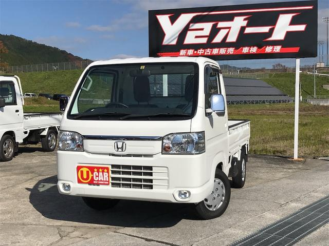 ホンダ タウン 4WD AC MT 軽トラック オーディオ付