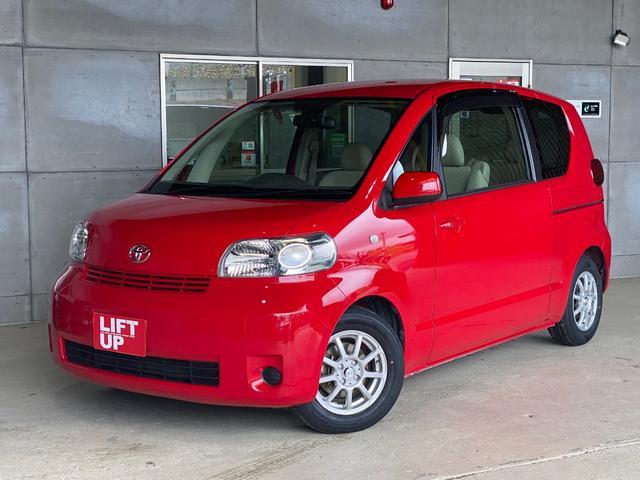 トヨタ 130i Cパッケージ HIDセレクション 一年間走行無制限保証130i HIDセレクション ドラレコ