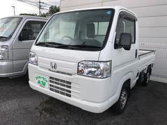 アクティトラックSDX 4WD AC MT 軽トラック ホワイト