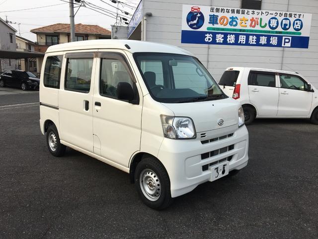 ダイハツ スペシャル 4WD 5M/T