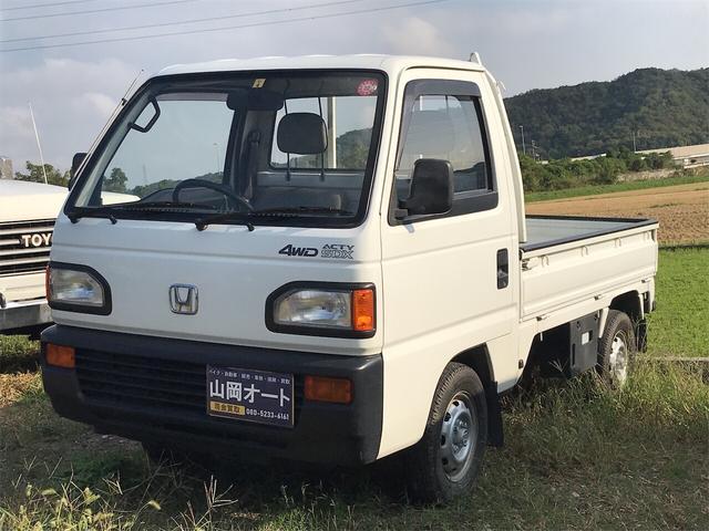 ホンダ SDX 4WD 三方開 MT ワンオーナー 禁煙車 記録簿
