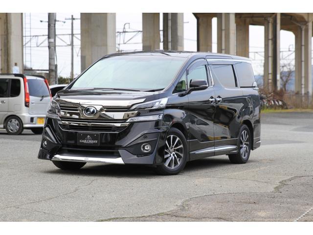 トヨタ 3.5エグゼクティブラウンジ モデリスタ SR 全方位カメラ