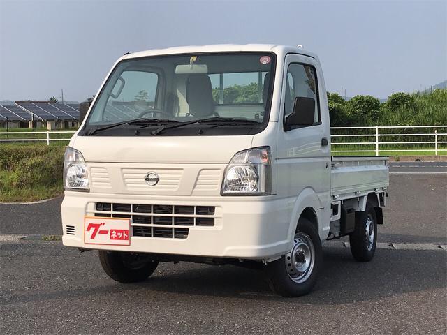 日産 DX農繁仕様 届出済み未使用車 禁煙車 4WD AC MT 修復歴無 軽トラック