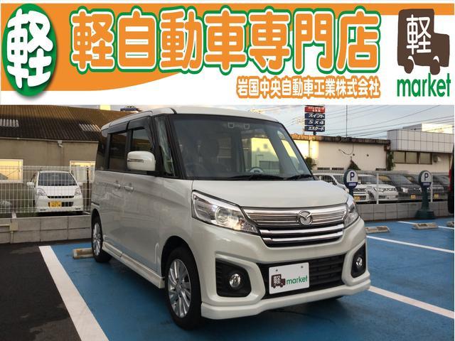 マツダ XG プッシュスタート・アイドリングストップ・レーダーブレーキ・純正ナビ